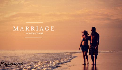 ペアーズで結婚するまでの体験談!アラサー男子がたった1年で幸せになった話