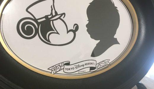 0歳児ハーフバースデーで初めてのディズニーランド体験談│赤ちゃんと一緒でも楽しめる!
